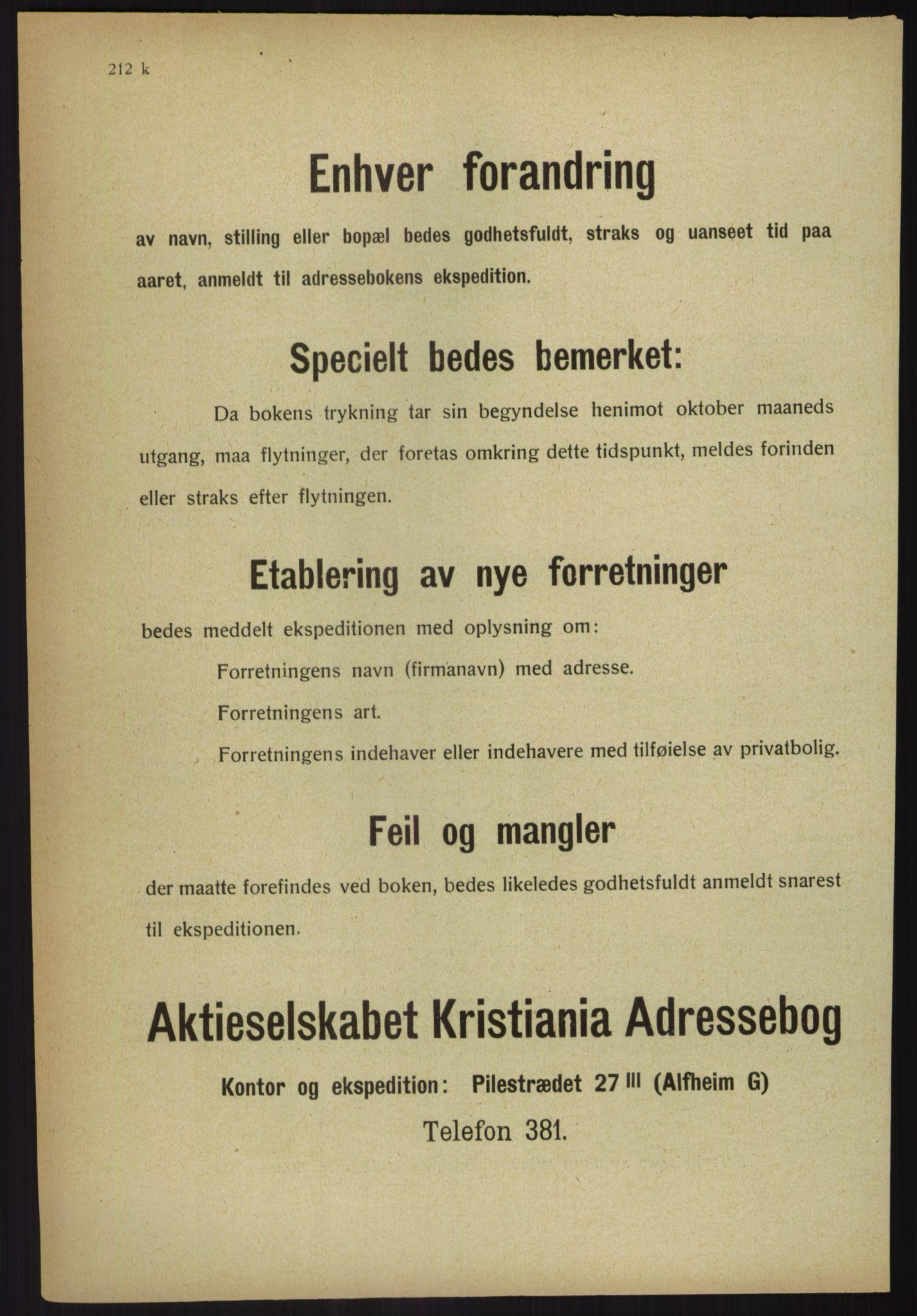 RA, Kristiania adressebok (publikasjon)*, 1918, s. 212k