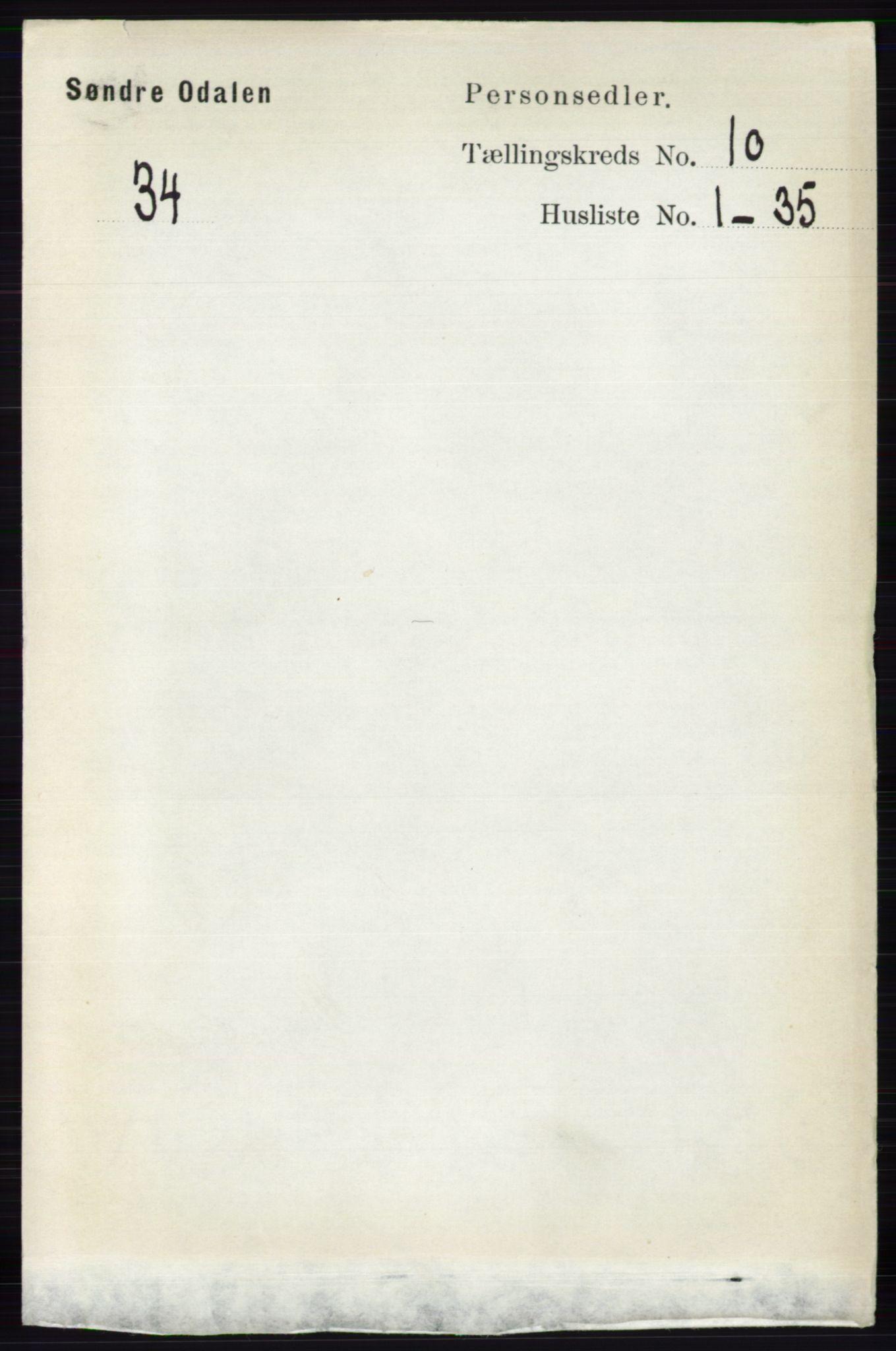 RA, Folketelling 1891 for 0419 Sør-Odal herred, 1891, s. 4365