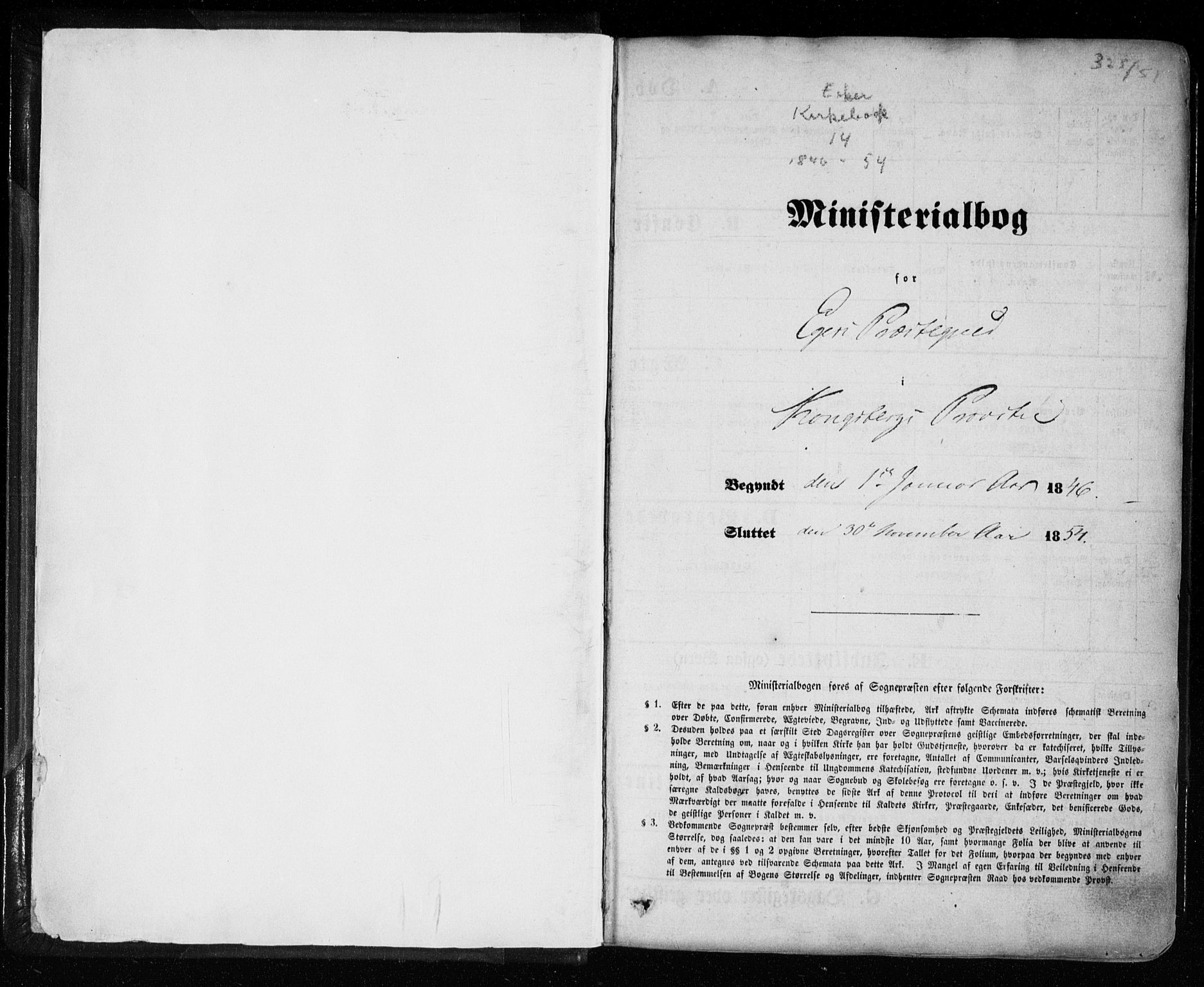SAKO, Eiker kirkebøker, F/Fa/L0014: Ministerialbok nr. I 14, 1846-1854