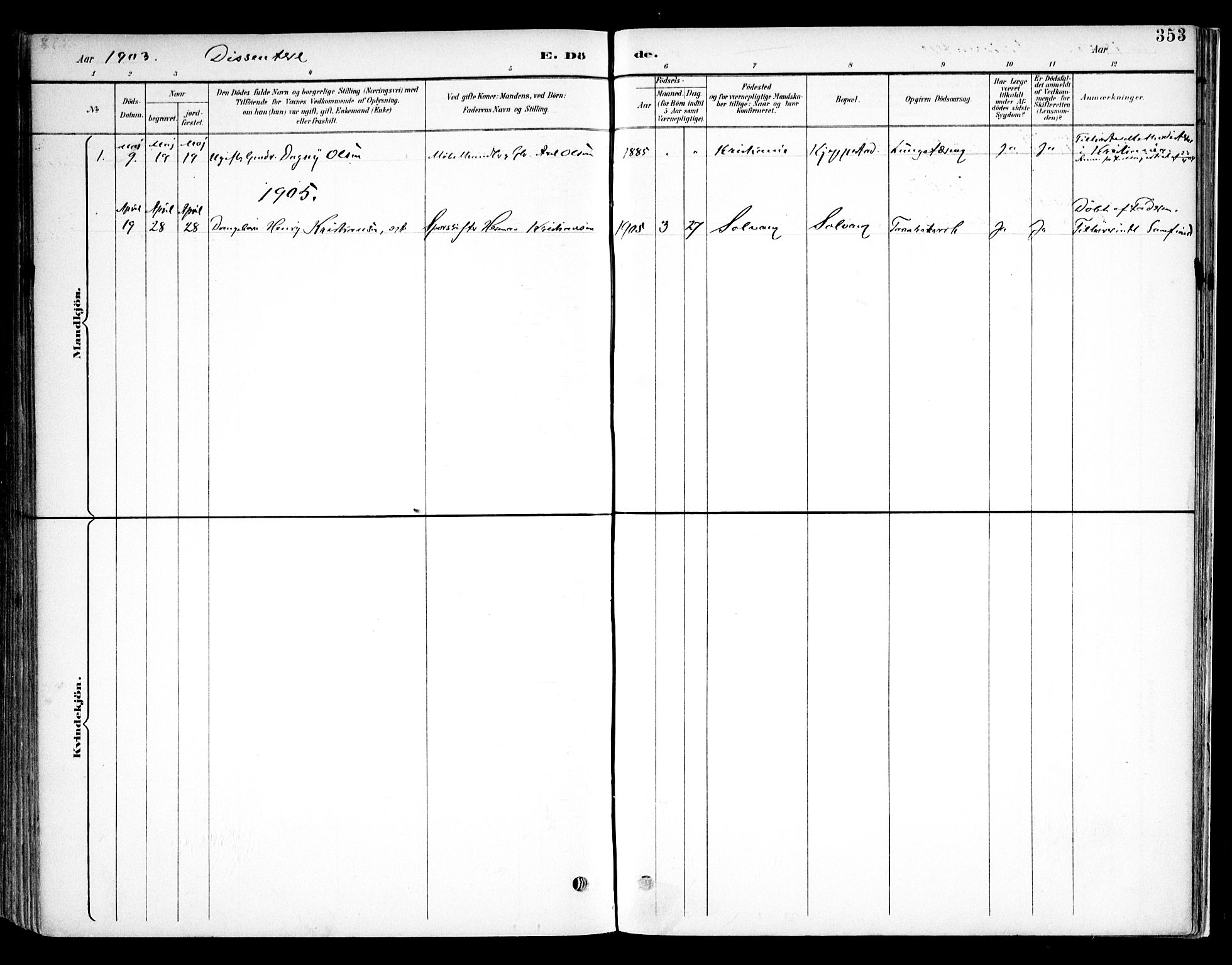 SAO, Kråkstad prestekontor Kirkebøker, F/Fb/L0002: Ministerialbok nr. II 2, 1893-1917, s. 353