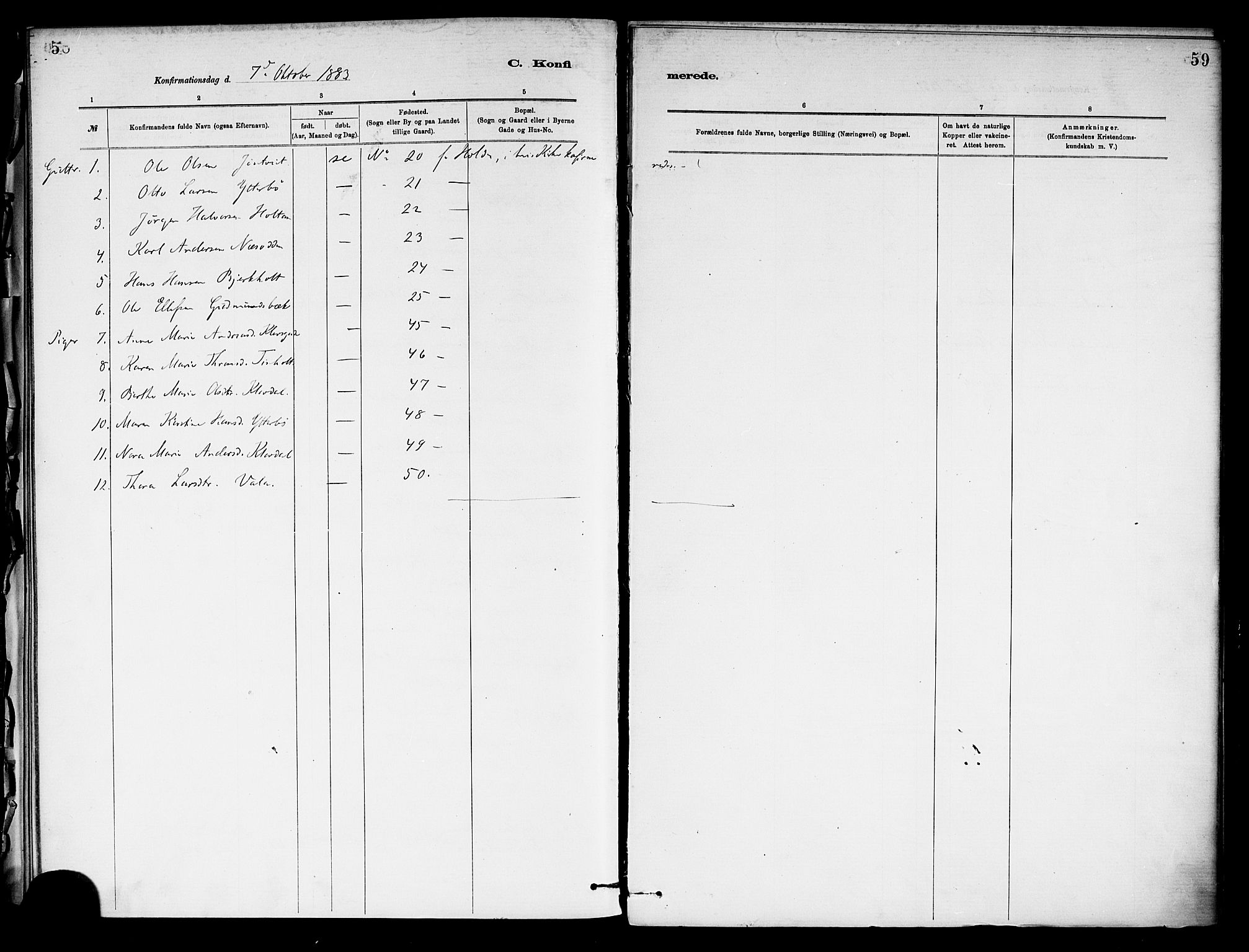 SAKO, Holla kirkebøker, F/Fa/L0009: Ministerialbok nr. 9, 1881-1897, s. 58