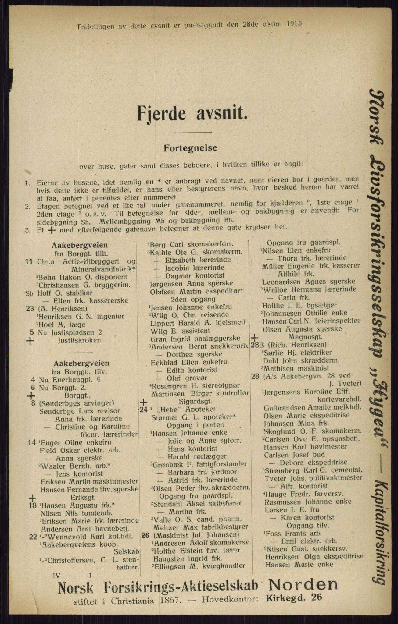 RA, Kristiania adressebok (publikasjon)*, 1916, s. 1237