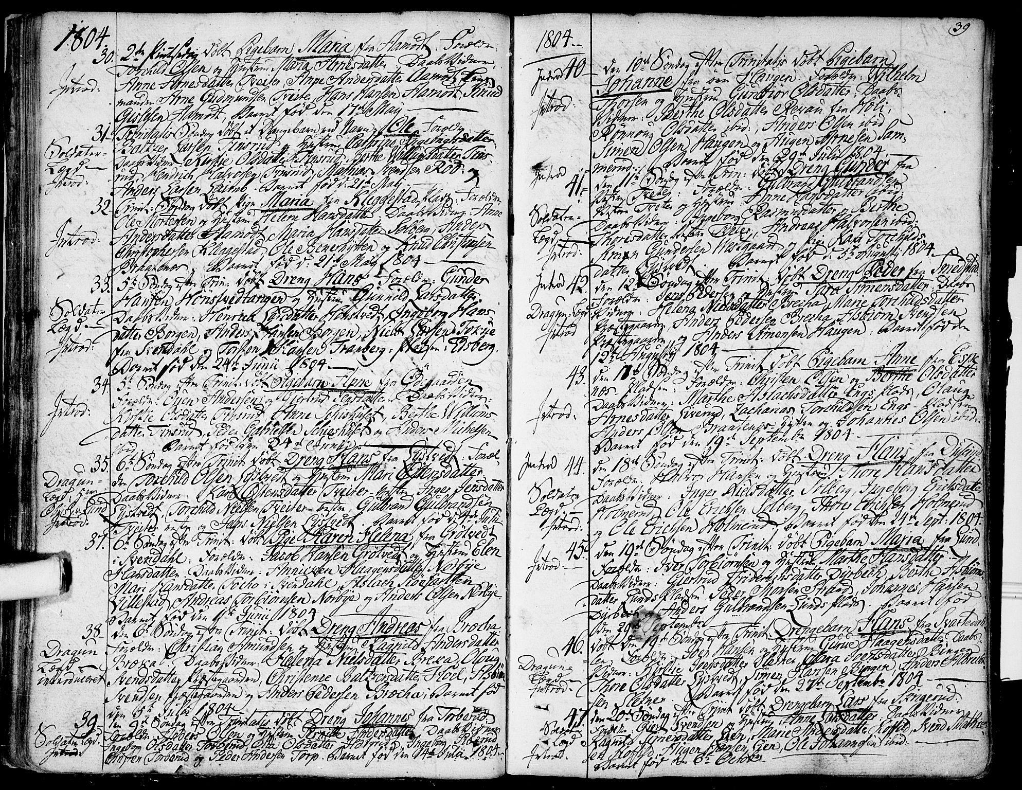 SAO, Skiptvet prestekontor Kirkebøker, F/Fa/L0004: Ministerialbok nr. 4, 1794-1814, s. 39