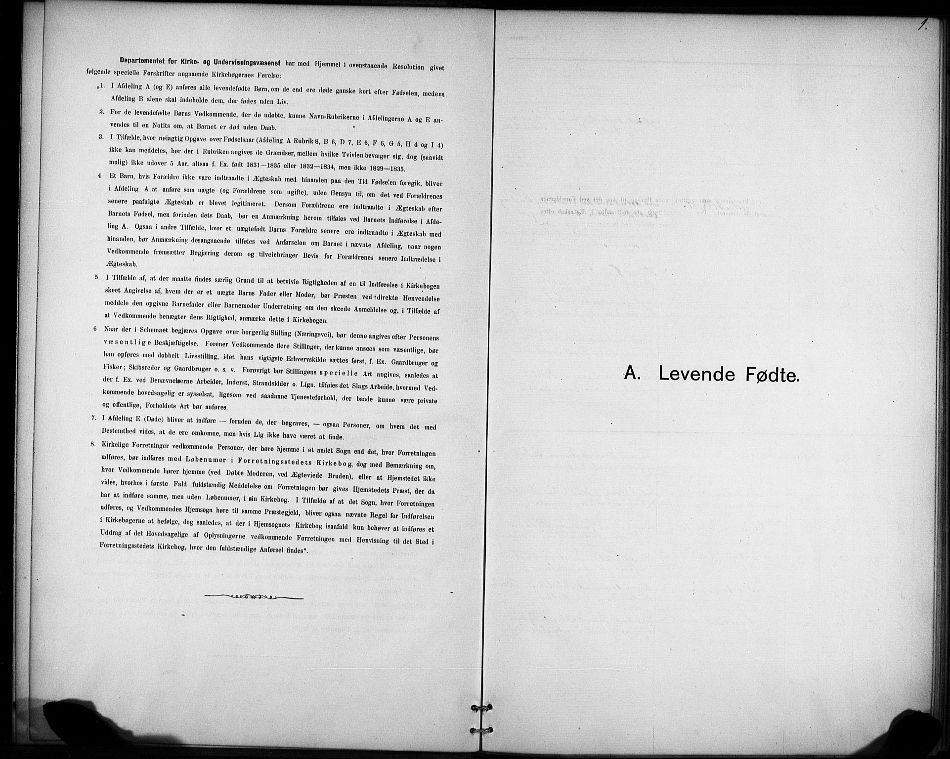 SAT, Ministerialprotokoller, klokkerbøker og fødselsregistre - Sør-Trøndelag, 693/L1119: Ministerialbok nr. 693A01, 1887-1905, s. 1
