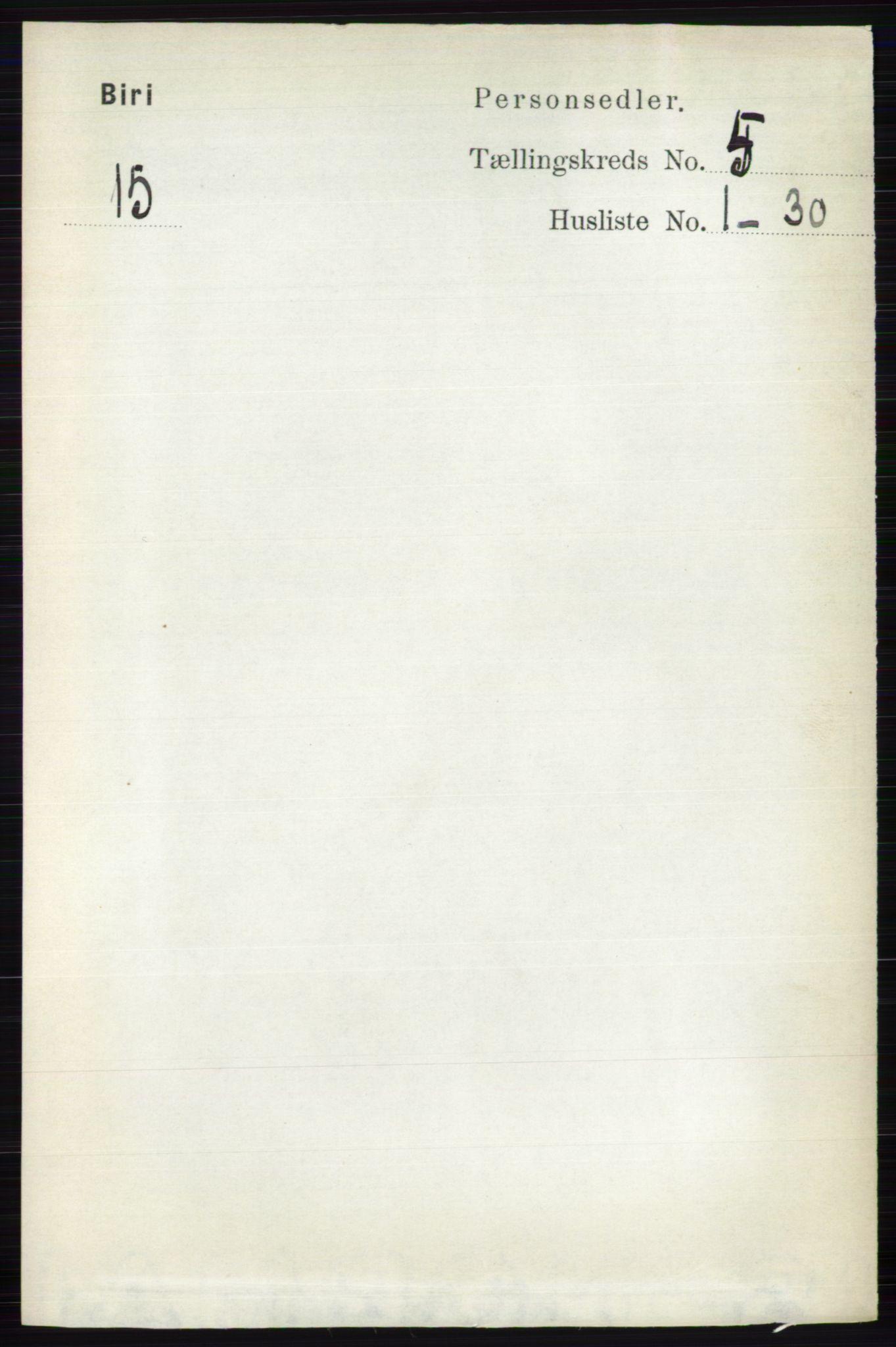 RA, Folketelling 1891 for 0525 Biri herred, 1891, s. 1786