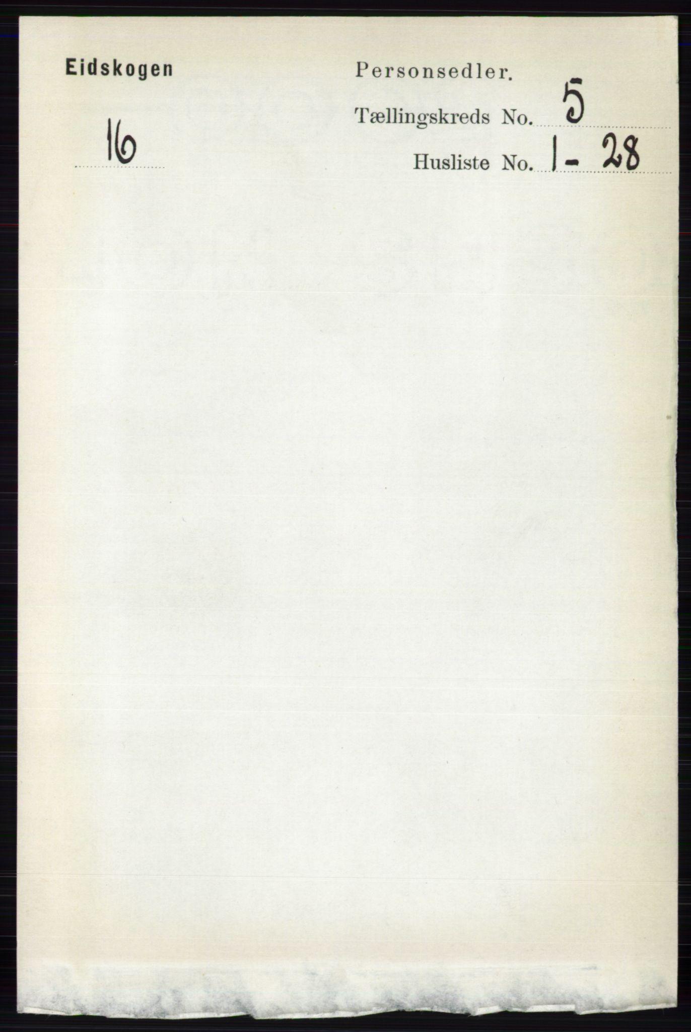 RA, Folketelling 1891 for 0420 Eidskog herred, 1891, s. 2062
