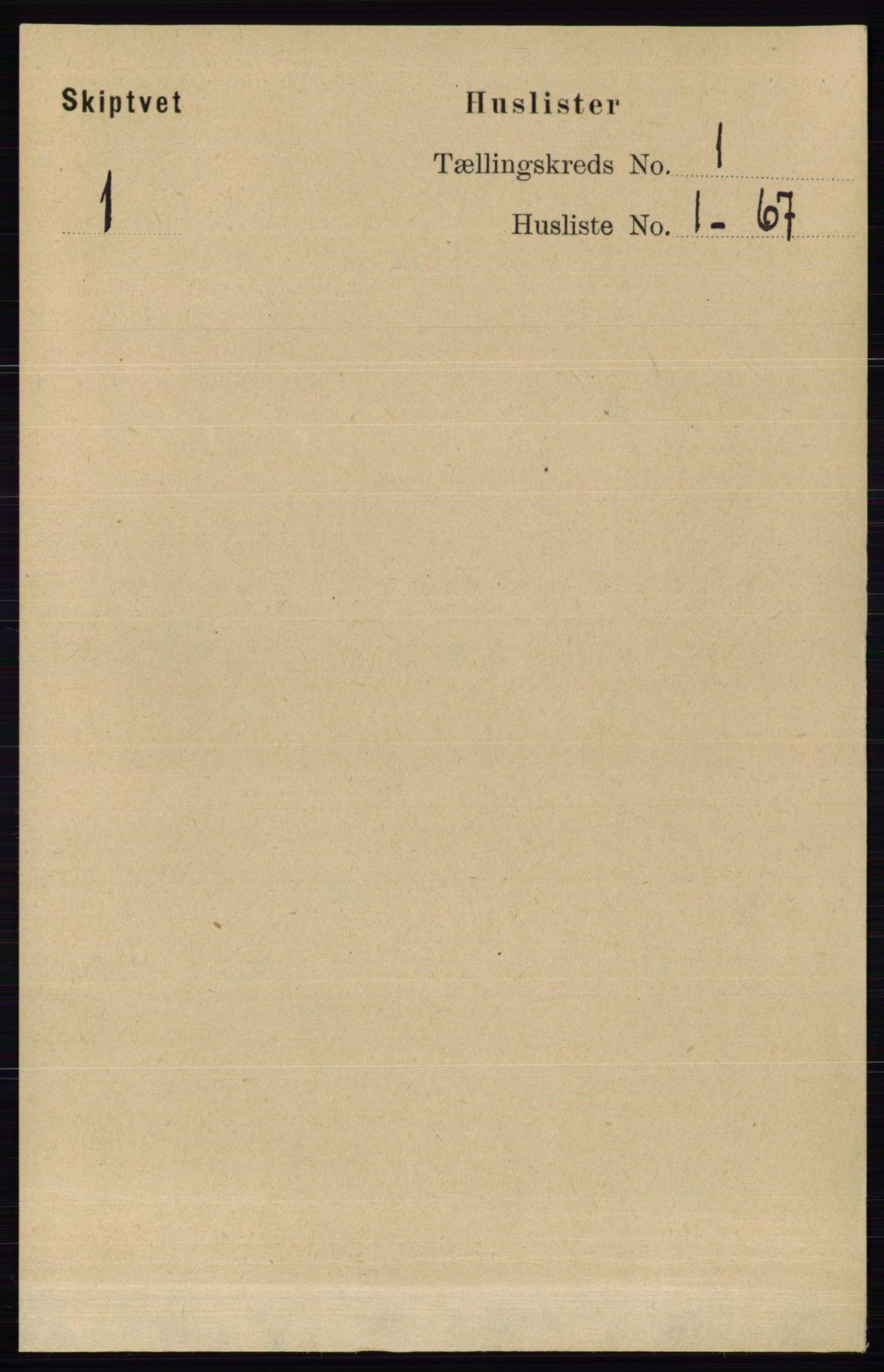 RA, Folketelling 1891 for 0127 Skiptvet herred, 1891, s. 19