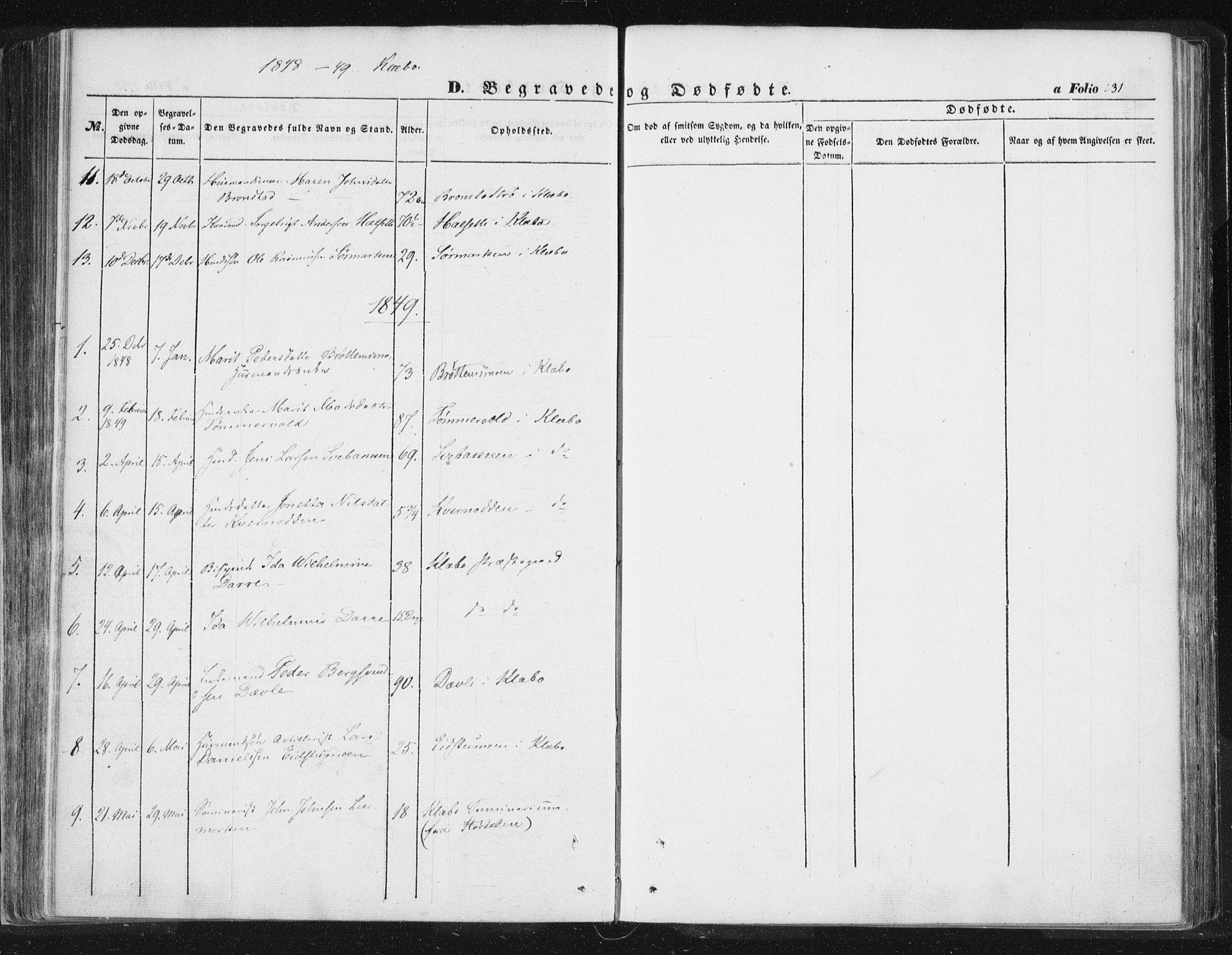 SAT, Ministerialprotokoller, klokkerbøker og fødselsregistre - Sør-Trøndelag, 618/L0441: Ministerialbok nr. 618A05, 1843-1862, s. 231