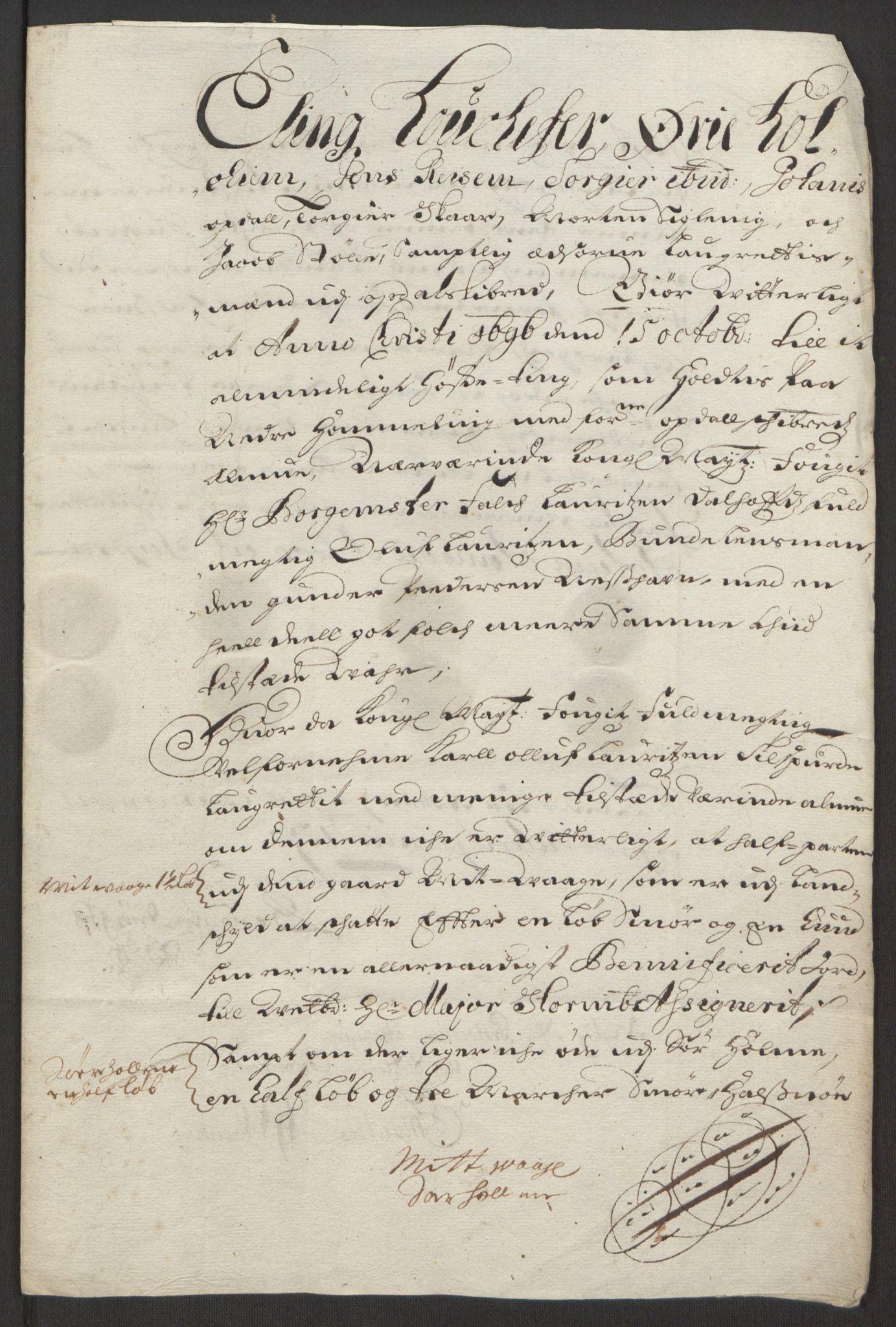 RA, Rentekammeret inntil 1814, Reviderte regnskaper, Fogderegnskap, R48/L2976: Fogderegnskap Sunnhordland og Hardanger, 1695-1696, s. 382
