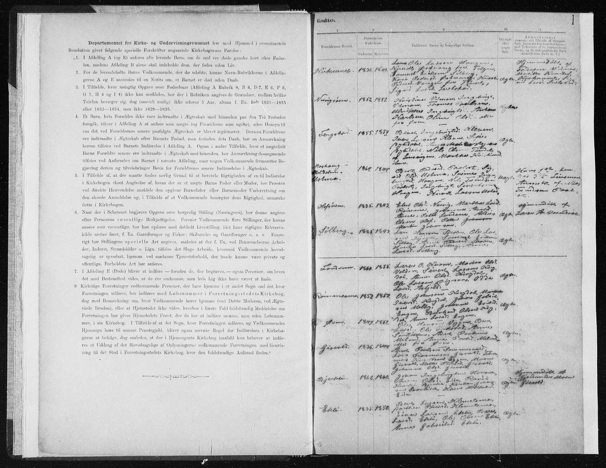 SAT, Ministerialprotokoller, klokkerbøker og fødselsregistre - Sør-Trøndelag, 668/L0818: Klokkerbok nr. 668C07, 1885-1898, s. 1