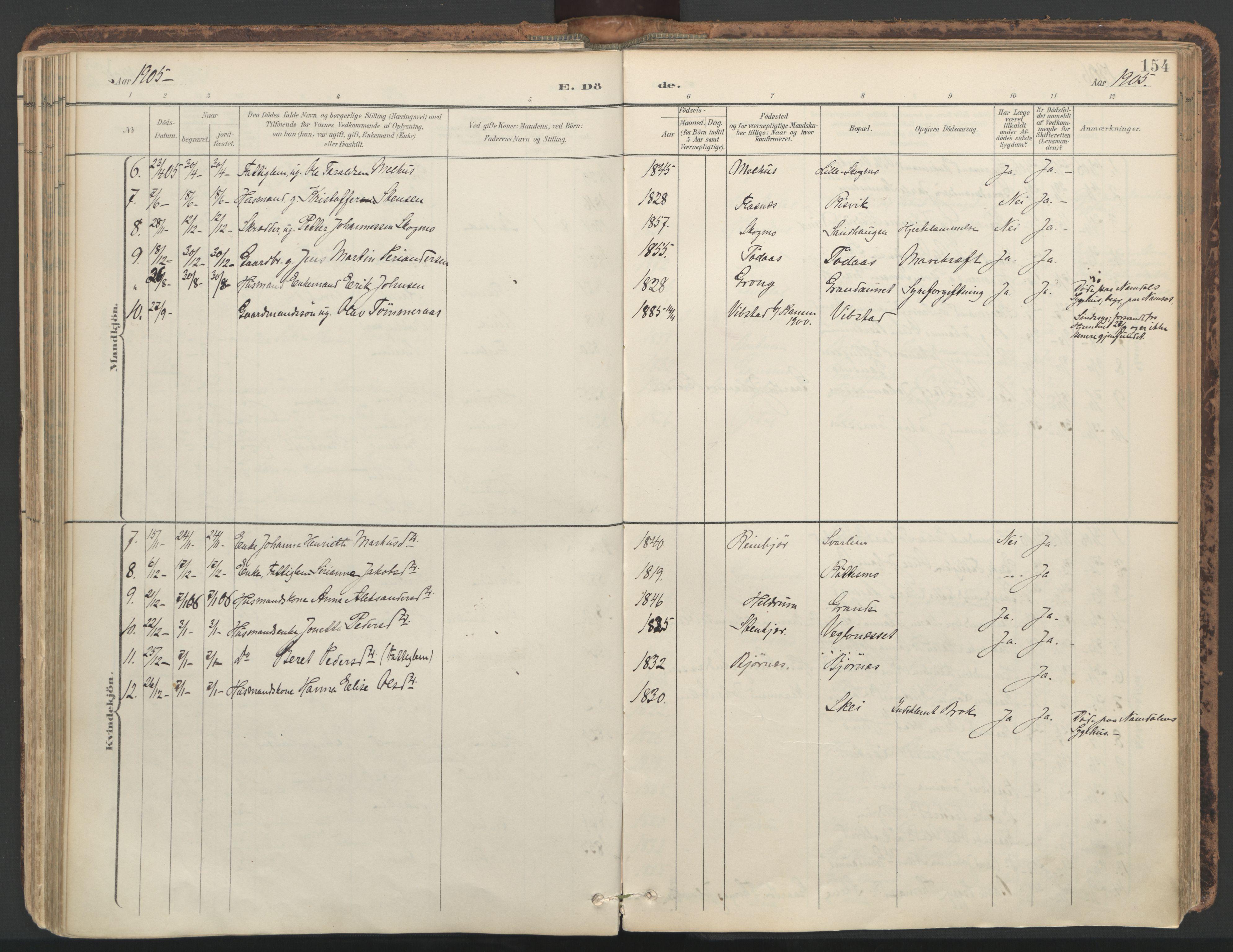 SAT, Ministerialprotokoller, klokkerbøker og fødselsregistre - Nord-Trøndelag, 764/L0556: Ministerialbok nr. 764A11, 1897-1924, s. 154