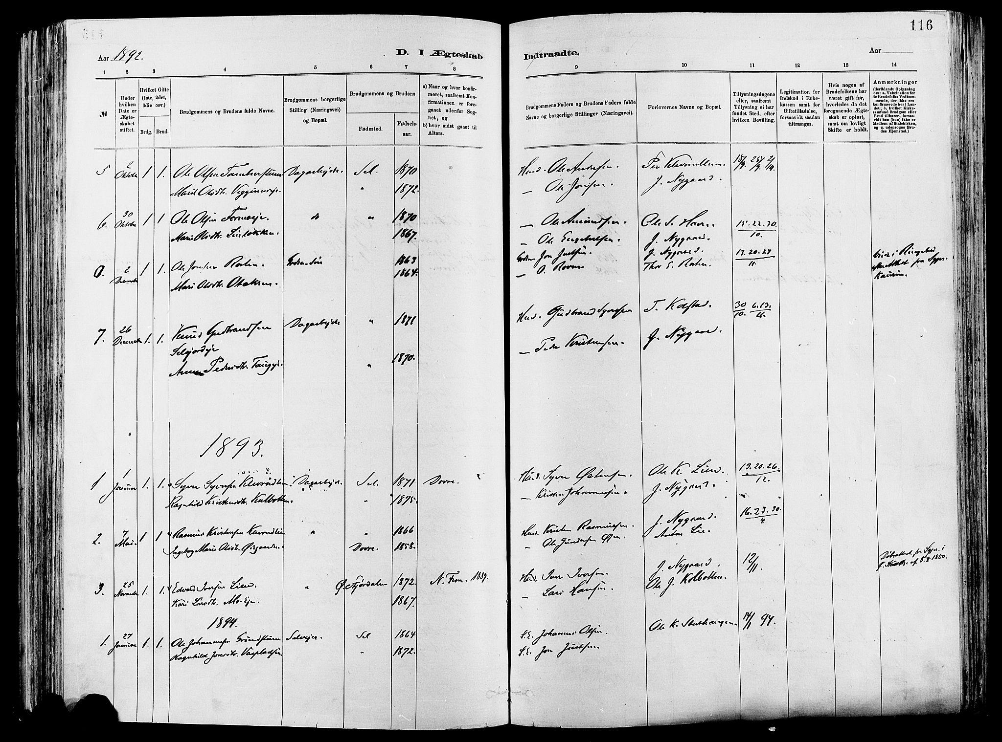 SAH, Vågå prestekontor, Ministerialbok nr. 8, 1886-1904, s. 116