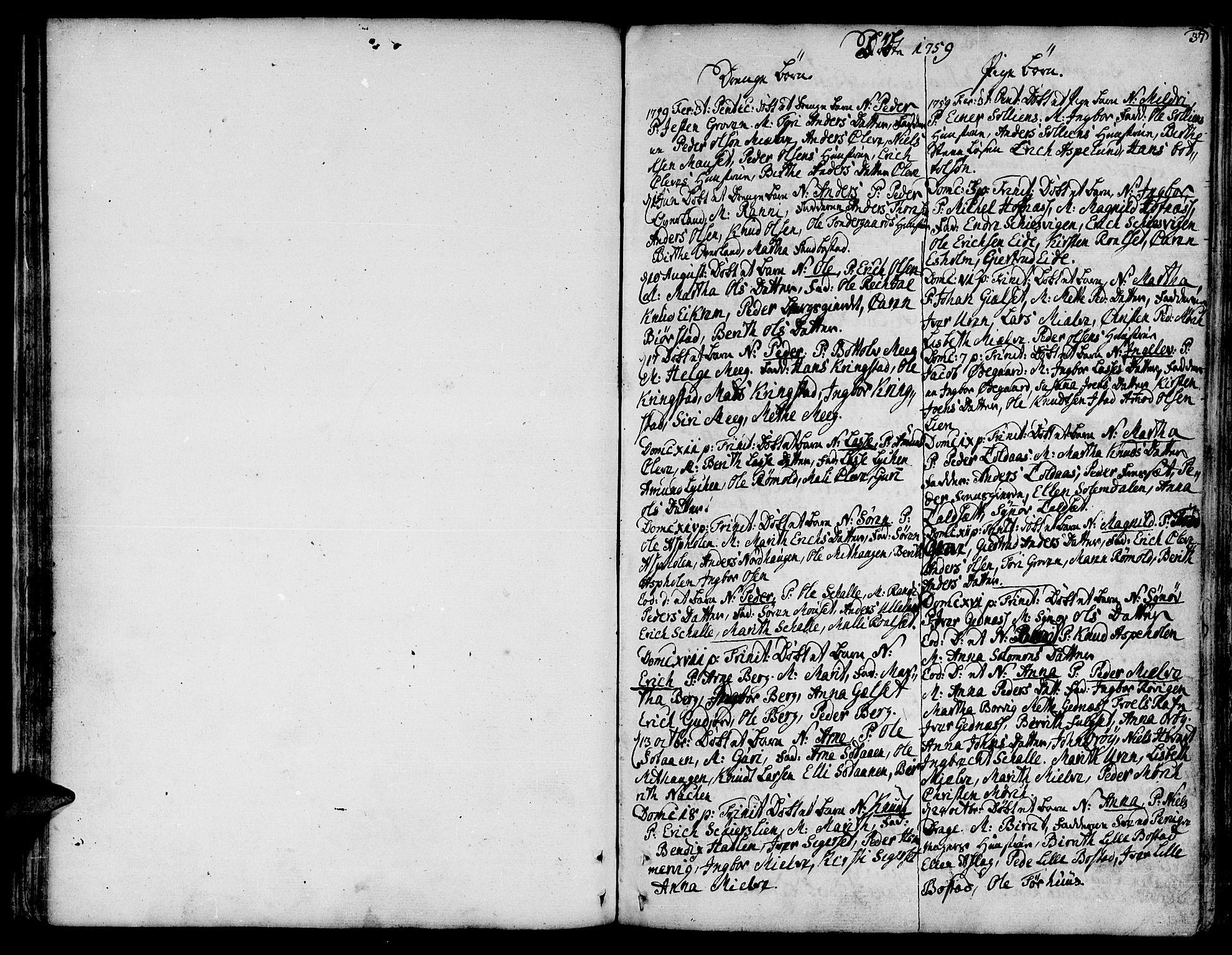 SAT, Ministerialprotokoller, klokkerbøker og fødselsregistre - Møre og Romsdal, 555/L0648: Ministerialbok nr. 555A01, 1759-1793, s. 37