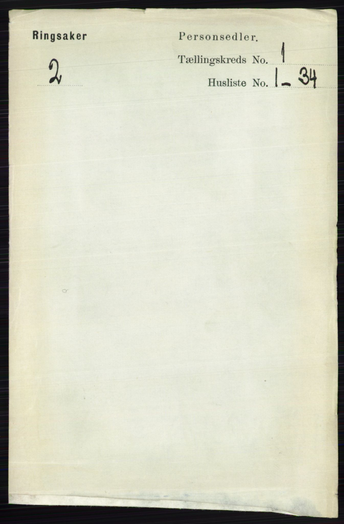 RA, Folketelling 1891 for 0412 Ringsaker herred, 1891, s. 172