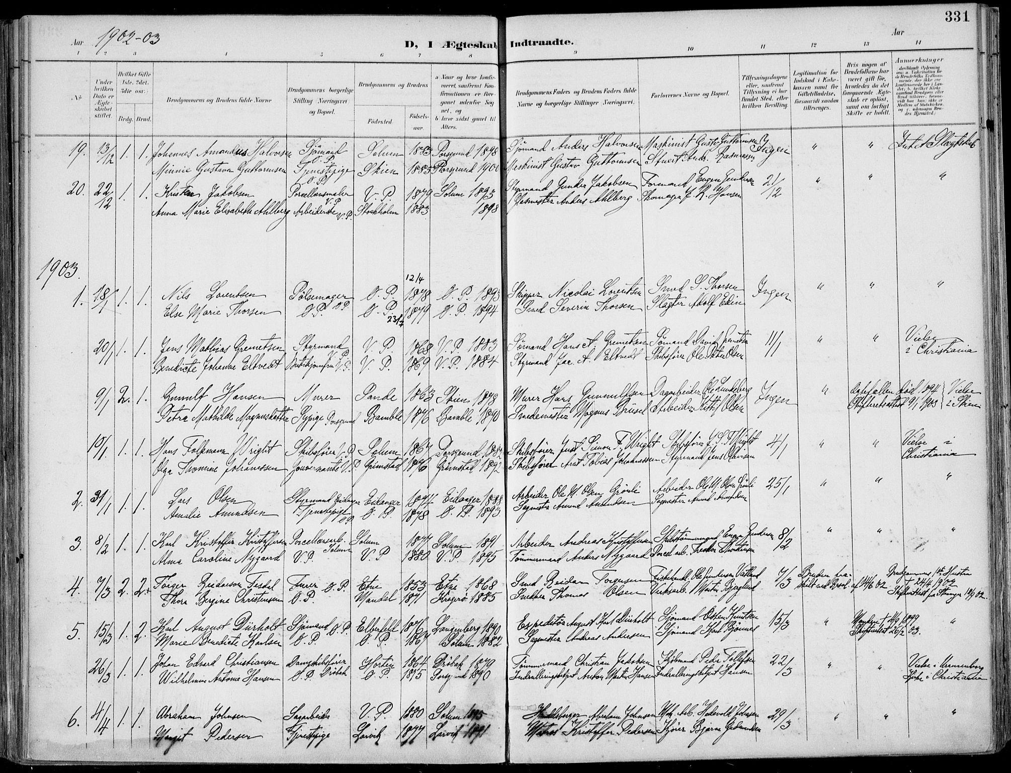 SAKO, Porsgrunn kirkebøker , F/Fa/L0011: Ministerialbok nr. 11, 1895-1919, s. 331